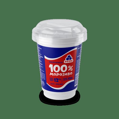 100% морозиво 120г