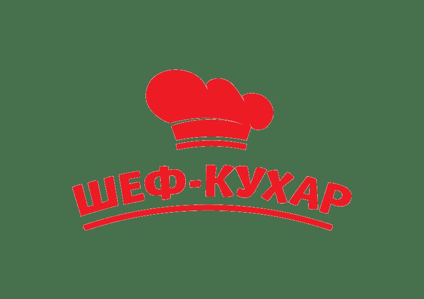 ТМ ШЕФ-КУХАР