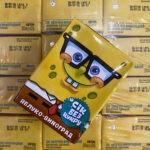 Сок Мультифрукт без сахара 200мл ТМ Sponge Bob