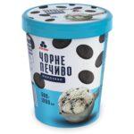 Vedro-BlackCookies-500x500_v1-min_5f23e0db4130f