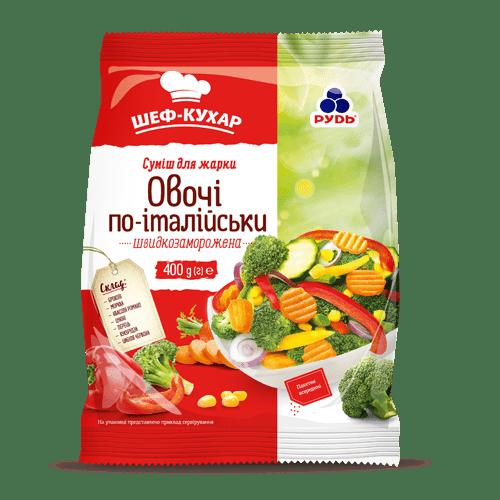 Овощи по-Итальянски ТМ Рудь 400г
