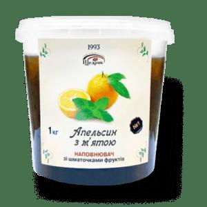 Наполнитель Апельсин с мятой ТМ Щедрик 1кг