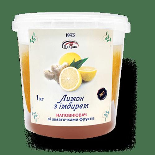 Наполнитель Лимон с имберем ТМ Щедрик 1кг